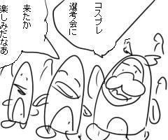 サンシャイン01.JPG