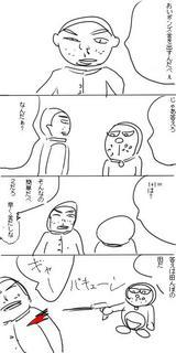 kotaemon01.JPG